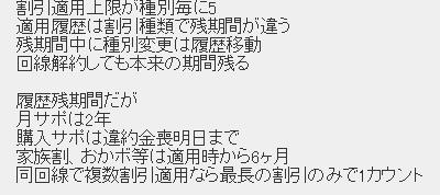 スクリーンショット (54)