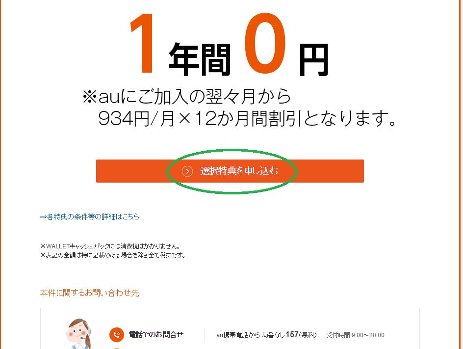 スクリーンショット (55)