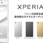 Xperia Z5を使用してみてZ6に望むもの