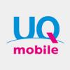 UQ mobileのメリットと使いやすさ