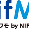 Nifmo (ニフモ)の格安スマホの使用レビュー 品質 メリットは?MNP弾としての費用は?