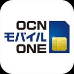 OCNモバイルONEの音声通話SIMのメリット デメリットを考察