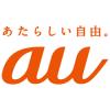 au 2018年09月03日~09月09日の人気 売れ筋ランキング TOP10