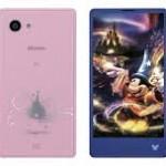Disney Mobile on docomo DM-01Hの使用感 レビュー 口コミ 評判は?