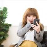 ドコモ iphone6 64GB 新規でもMNP一括0円 特価で販売中 関西 京都