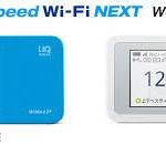Speed Wi-Fi NEXT W01 HWD31が固定代替契約で一括0円+2.5万還元で販売しているので考察してみた