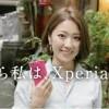 Xperia Z4端末レビュー