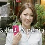 最新機種、Xperia Z5は購入価値ありの満足度です!