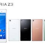 Xperia Z3 使用してみての感想 レビューは?メリット デメリットは?