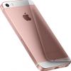 au docomo softbank(ソフトバンク) iphone SE 各オンラインショップの在庫状況は?価格は?スペックは?