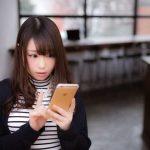 6/1 docomo iphone6 64GB MNP一括24624円で販売中 関東 東京 下取りプログラムが増額?!