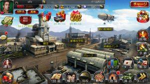 戦車帝国4