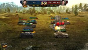 戦車帝国2