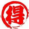 au GRATINA 4G 2台契約でMNP一括0円136000円CBで特価販売中 関西 大阪