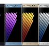 Samsung Galaxy Note6(Note7)の噂 スペックは?新搭載システムは?発売時期は?価格は?