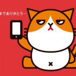 Y!mobile(ワイモバイル) 下取りプログラム とは?条件は?下取り額は?
