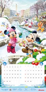 pc_calendar_img