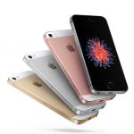 docomo iphone SEが端末購入サポート対象機種に!FOMAからの機種変更で更に安く買える!維持費も!