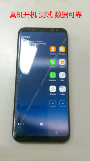 Samsung-Galaxy-S8-On-Screen-Buttons1-303x540