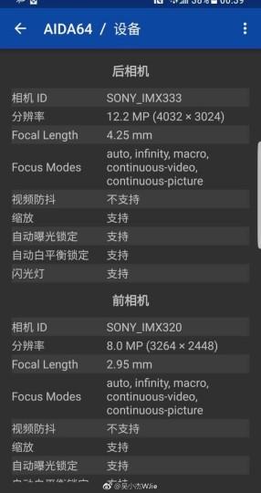 Samsung-Galaxy-S8-Camera-Sensor-Sony-IMX333-286x540