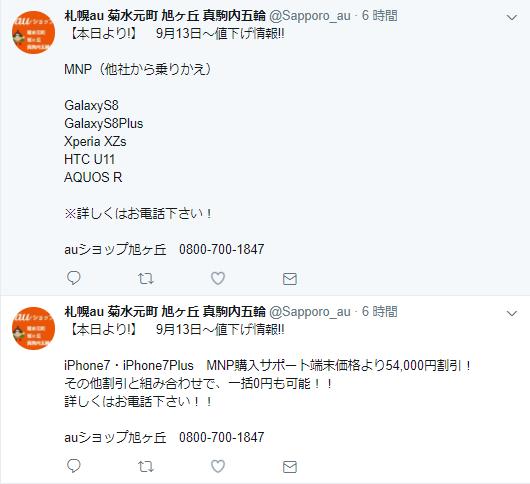 スクリーンショット (701)