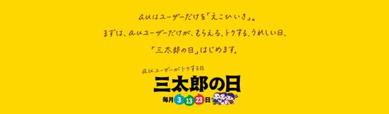 p_index_01 (1)