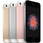 Apple 2018年 新型iphoneSEを発売?!SE2?