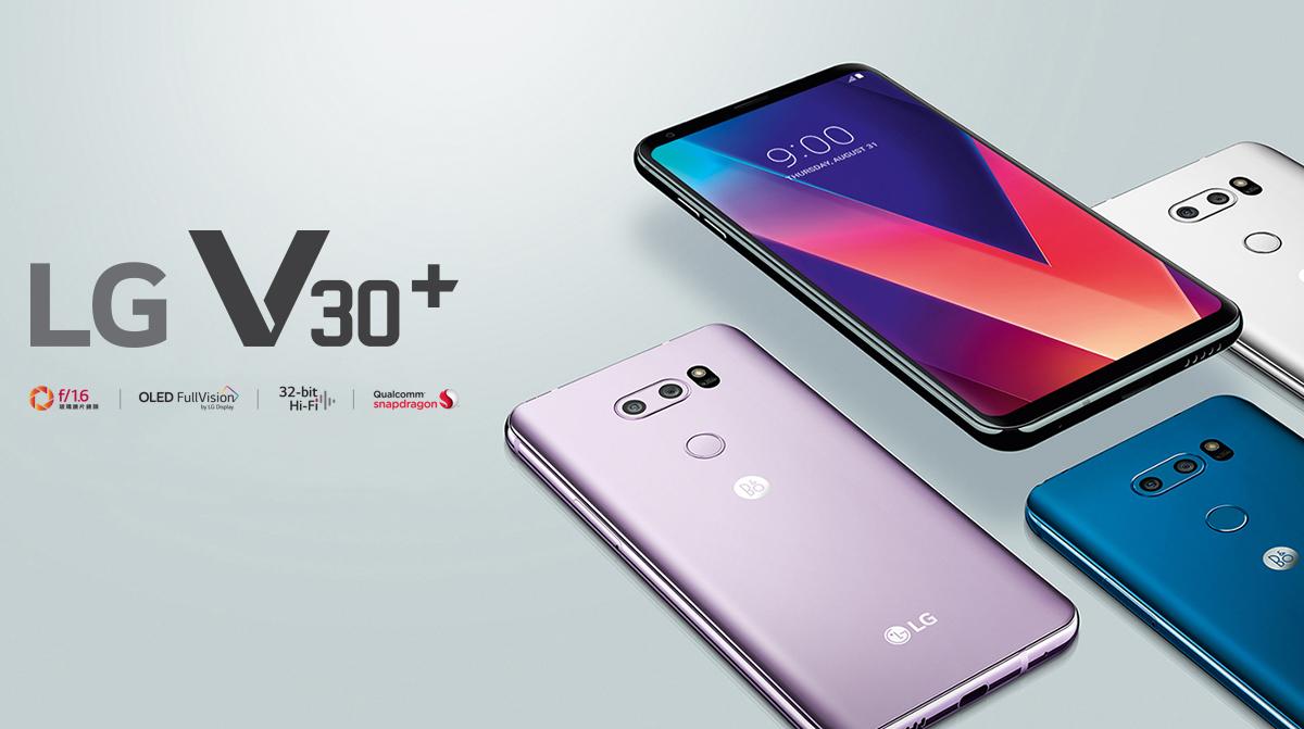 LG_V30-Plus_1200_D_V3