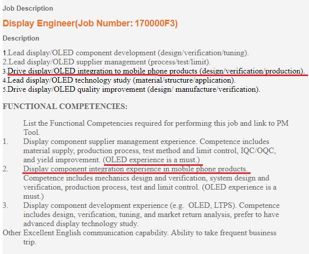 Sony-Mobile-Job-Listing-OLED-Xperia