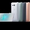 ソニー Xperia XZ2 、XZ2 Compactを遂に発表!スペックは?