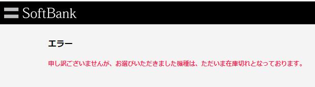 スクリーンショット (247)