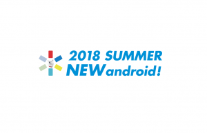fig_2018-summer