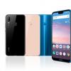 au UQ mobile Y!mobile(ワイモバイル) HUAWEI P20 lite スペックは?価格?