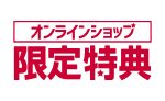 朗報! ドコモオンラインショップが新規契約・MNP契約事務手数料を全て無料に 期間限定特典も!