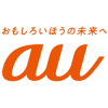 au 2020年03月30日~04月05日の人気 売れ筋ランキング TOP10