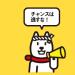 softbank(ソフトバンク) Yahoo!携帯ショップ 特価情報 一括0円など